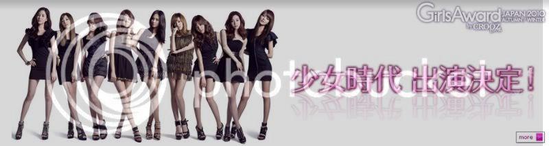 [News] เดือนนี้โซนยอชิแด เดือนหน้าก็ยังโซนยอชิแด - โซนยอชิแดจะขึ้นแสดงในงาน Girls Award  24kwnz5
