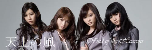 Pride Single Lyrics Blog_head2-1