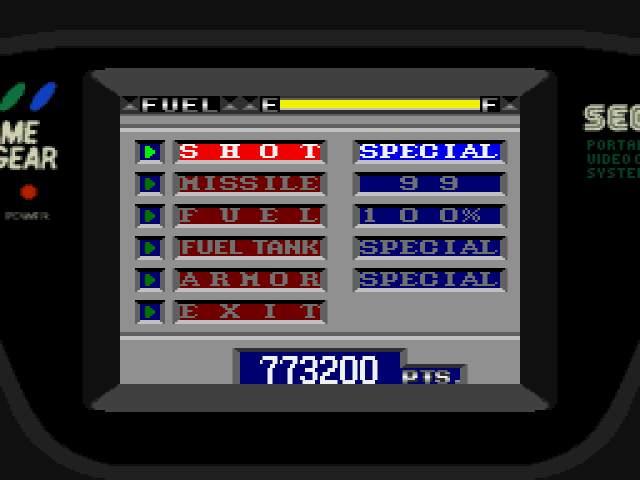 Test Game Gear : G-Loc G-LocAirBattle010-1