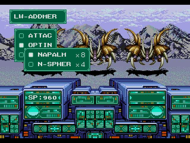 Test Megadrive : Phantasy Star 4 PSTAR4003