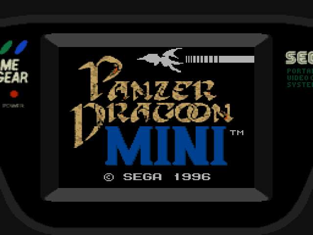 Test Game Gear : Panzer Dragoon Mini PanzerDragoonMini000