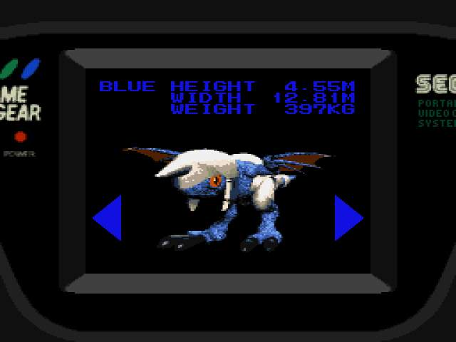 Test Game Gear : Panzer Dragoon Mini PanzerDragoonMini001