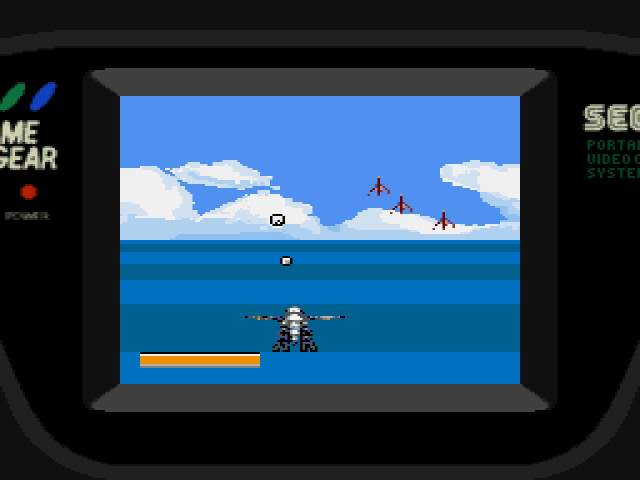 Test Game Gear : Panzer Dragoon Mini PanzerDragoonMini002
