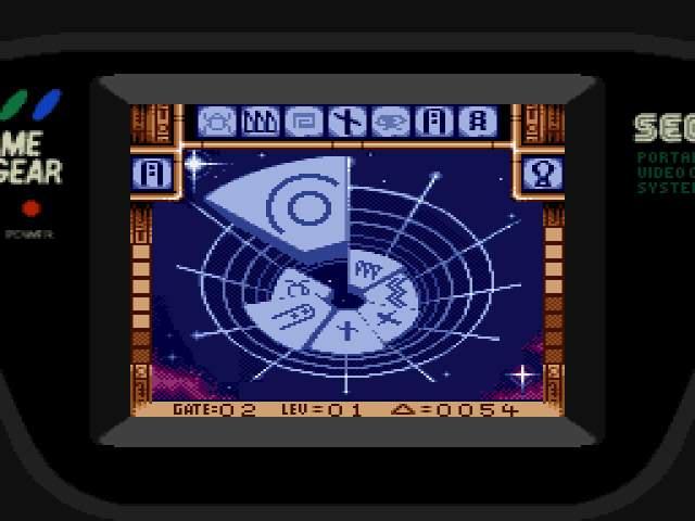Test GameGear : Stargate StargateUE006