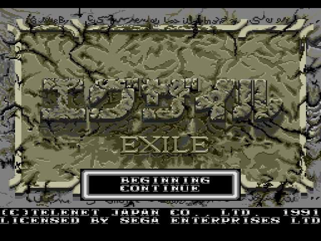 Test Megadrive : Exile Exilemdrom000