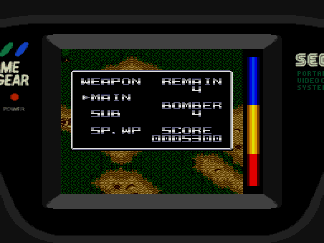 [Test Game gear] Griffin Griffin001_zps03f799b1
