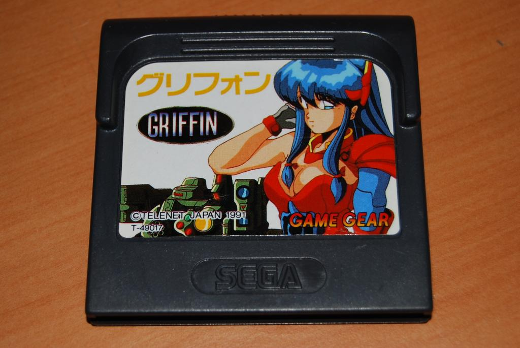 [Test Game gear] Griffin Griffin-carridge_zpsc7e4937c