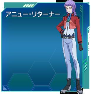 [Gundam 00 ] [ Anew Returner] 00-S2_Anew