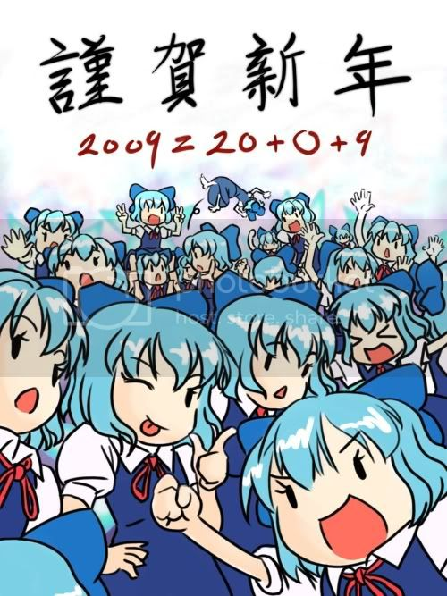 Happy B-Day for Len! Cirno-year