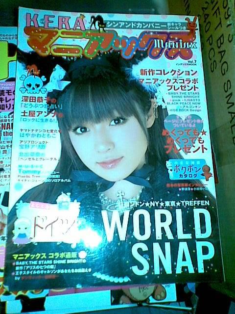 Selling manga/G&LBibles/Kera/drawing books/yaoi/anime/DVD/CDs 28112009001