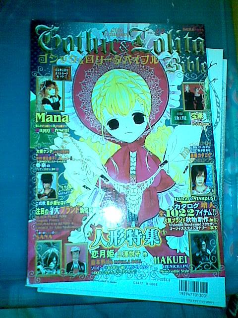 Selling manga/G&LBibles/Kera/drawing books/yaoi/anime/DVD/CDs 28112009008