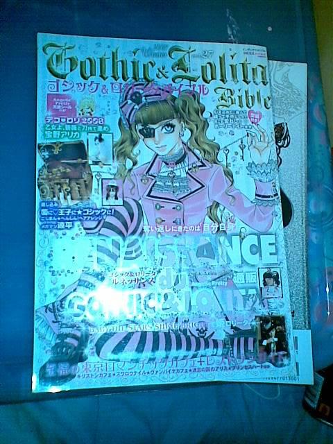 Selling manga/G&LBibles/Kera/drawing books/yaoi/anime/DVD/CDs 28112009009