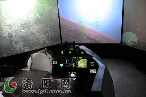 Más detalles del Chengdu J-20 J20-6