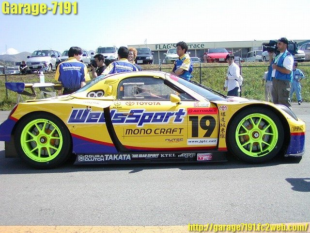 GT Homologation Special - Page 7 300_12