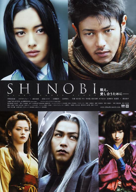 Shinobi Shinobi1us