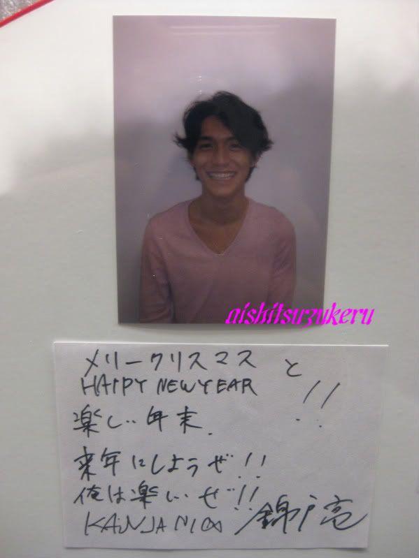 Mensagem de Natal do Ryo IMG_5408