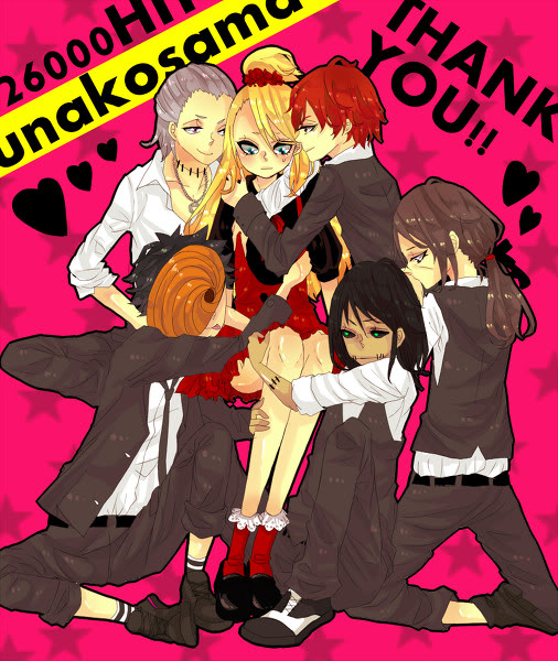 Organización Akatsuki 18502671_m