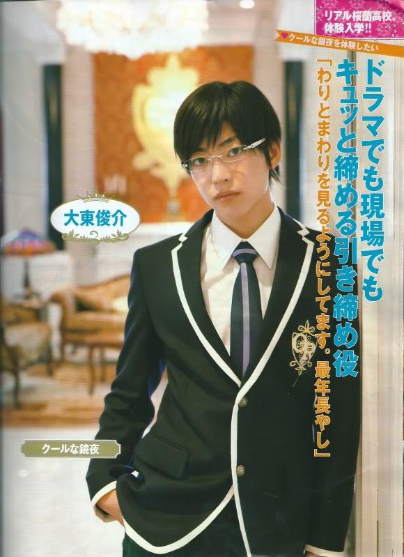 Behind-The-Scenes - Page 5 Kyouya1