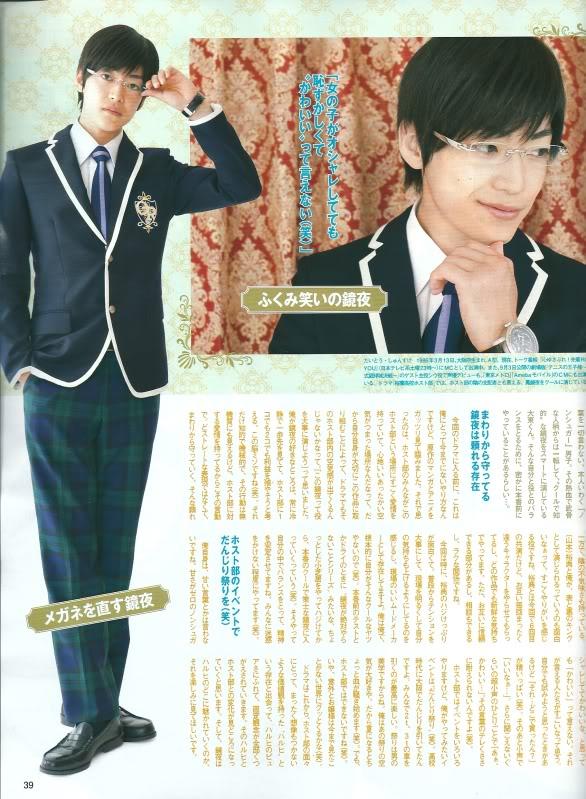 Behind-The-Scenes - Page 5 Kyouya2
