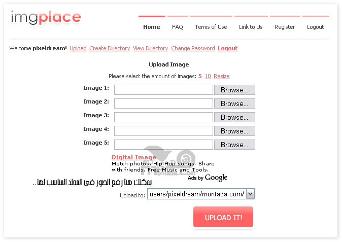 الحل الأمثل لرفع الصور للشروحات.. أفضل المواقع المجانية.. ^.^ IP2