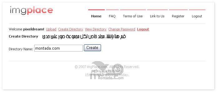 الحل الأمثل لرفع الصور للشروحات.. أفضل المواقع المجانية.. ^.^ IP3