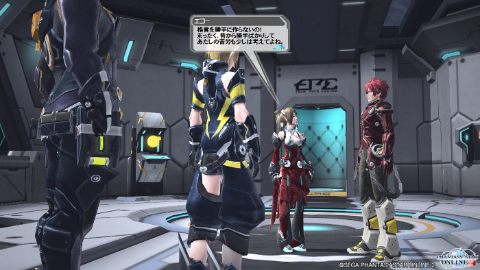 pso2 screenshot gallery No12