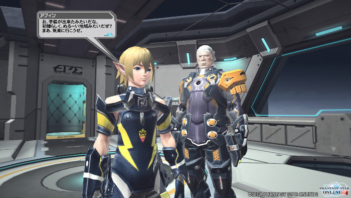 pso2 screenshot gallery No5
