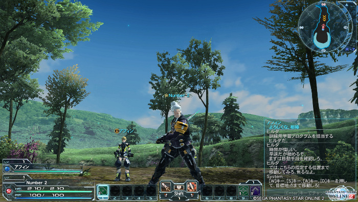 pso2 screenshot gallery No6