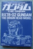 RX-78-02 Gundam head (Gundam the Origin) Th_DSC03205
