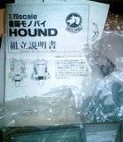 Hound Monobike de Venus Wars Th_DSC00077