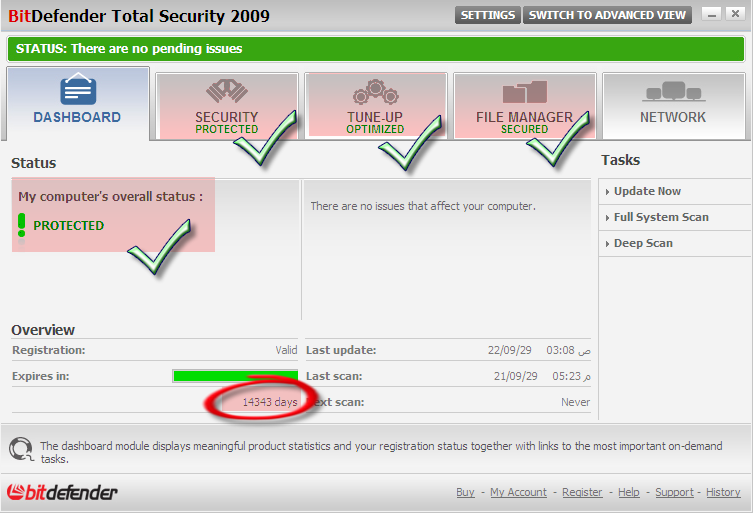 عاد capo بحصرياته BitDefender Total Security 2009 3-1
