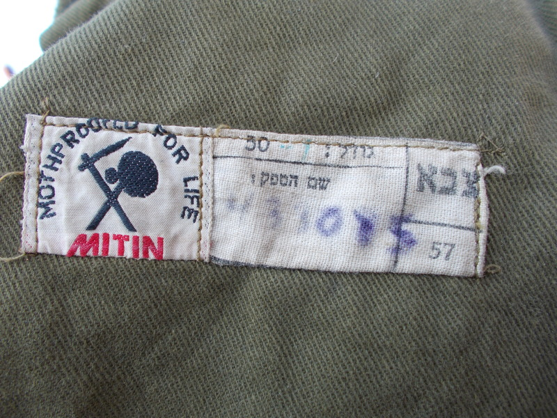 battle dress tunic  009_zpsxlfsa1io