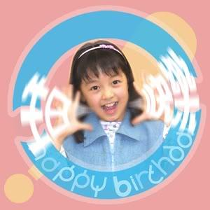 HAPPY BIRTHDAY PMONIBUV1 Happy-Birthday