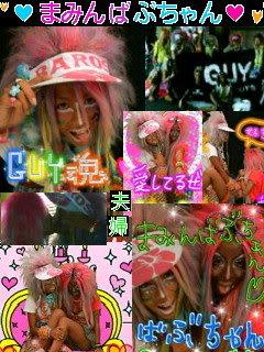 l@s gyarus de japan 21877