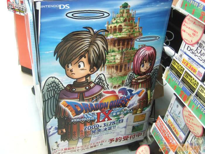 [DS] Dragon Quest IX ganha vídeo de 7 minutos 33