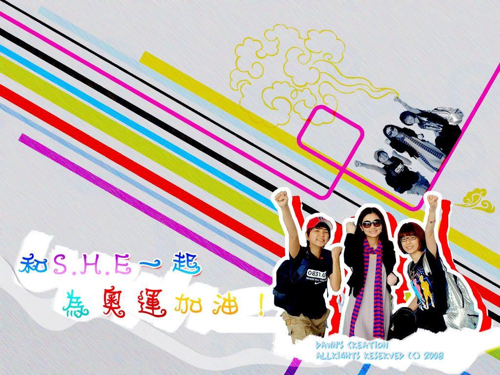 Wallpaper của S.H.E 89wp