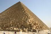 7 kì quan thế giới cổ đại 180px-Pyramide_Kheops