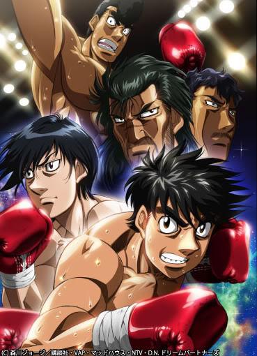 Adivina el anime - Página 6 1234-1