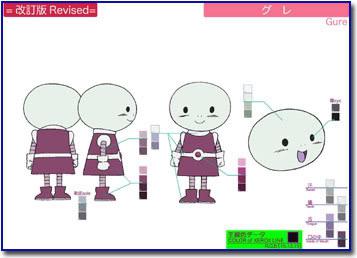 Chow Yun-Fat doblará a Roshi y unas imagenes de la OVA Jat_gure