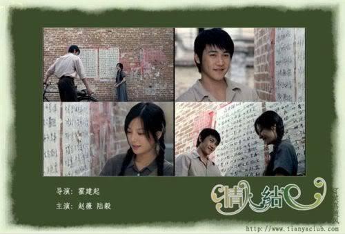 A time to love / Tình nhân kết - Triệu Vy, Lục Nghị (Vsub Completed) Kstc-tnk-17
