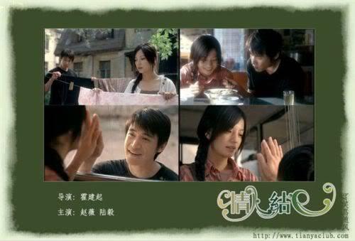 A time to love / Tình nhân kết - Triệu Vy, Lục Nghị (Vsub Completed) Kstc-tnk-18