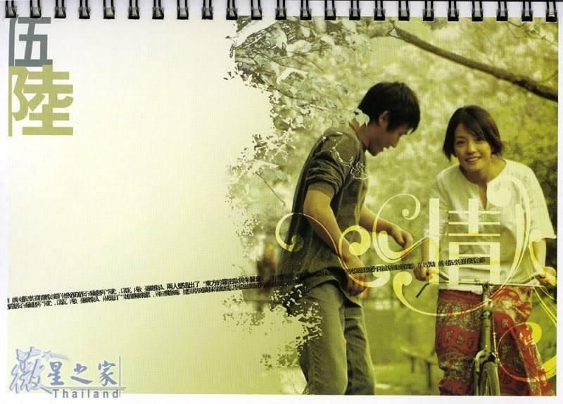 A time to love / Tình nhân kết - Triệu Vy, Lục Nghị (Vsub Completed) Kstc-tnk-20