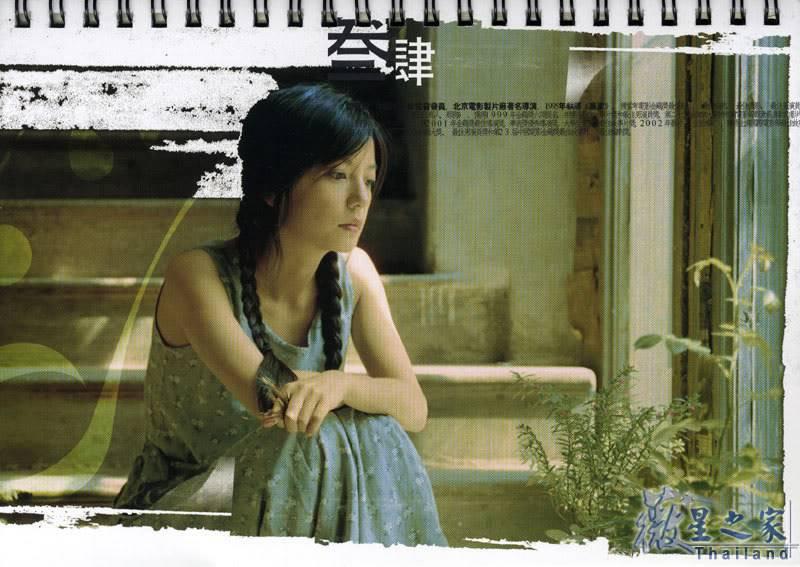 A time to love / Tình nhân kết - Triệu Vy, Lục Nghị (Vsub Completed) Kstc-tnk-21