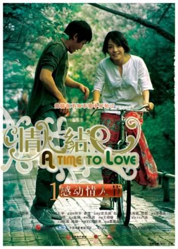 A time to love / Tình nhân kết - Triệu Vy, Lục Nghị (Vsub Completed) Kstc-tnk-23