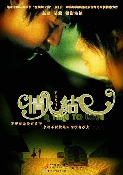 A time to love / Tình nhân kết - Triệu Vy, Lục Nghị (Vsub Completed) Kstc-tnk-3