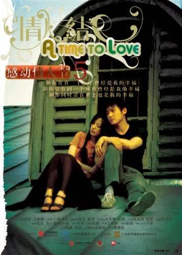 A time to love / Tình nhân kết - Triệu Vy, Lục Nghị (Vsub Completed) Kstc-tnk-4