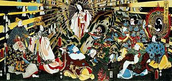 [Đời sống - Văn hóa][Lịch sử] Amaterasu 350px-Amaterasu_cave_edit2