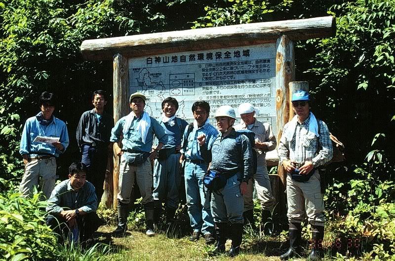 [Du lịch] Di sản văn hoá UNESCO ở nhật ShirakamiMembers