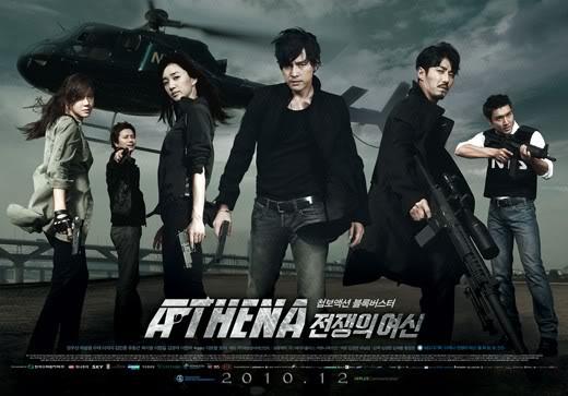 Athena. Novela de espias Athena