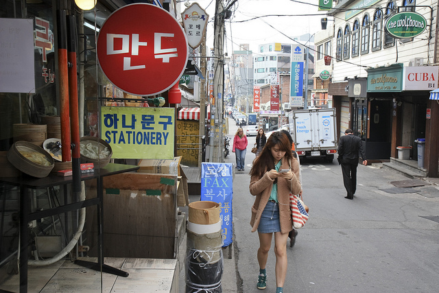 ¿Cómo se vive el conflicto en Corea del Sur? Conflicto00_zps2045db39
